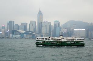 3.1458063207.hong-kong-star-ferry