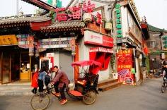 3.1458584594.hutong-cafes