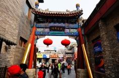 3.1458584594.hutong-gate