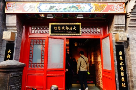 3.1458584594.hutong-post-office