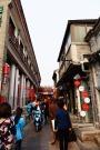 3.1458584594.more-hutong-shops