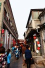 3.1458584594.more-hutong-shops