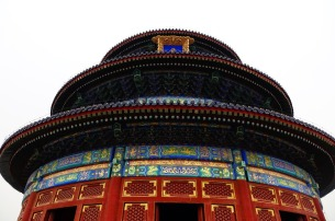 3.1458680489.6-temple-of-heaven